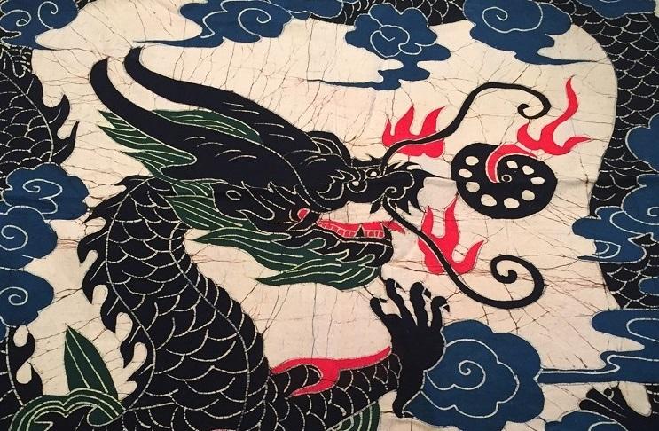 International Arts Experience 2017 China Symbols Motifs A Chinese